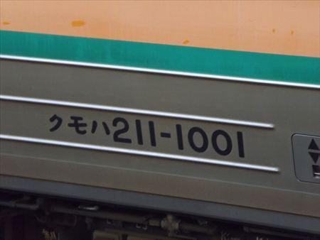 DSCF3660_R.JPG